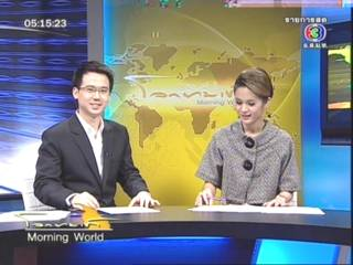 Youtube Thai Tv 53